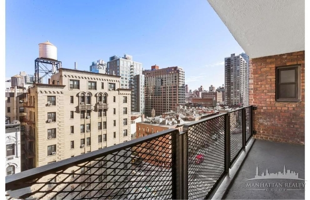 1 Bedroom, Murray Hill Rental in NYC for $3,378 - Photo 2