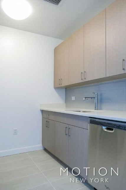 2 Bedrooms, Rego Park Rental in NYC for $3,610 - Photo 2