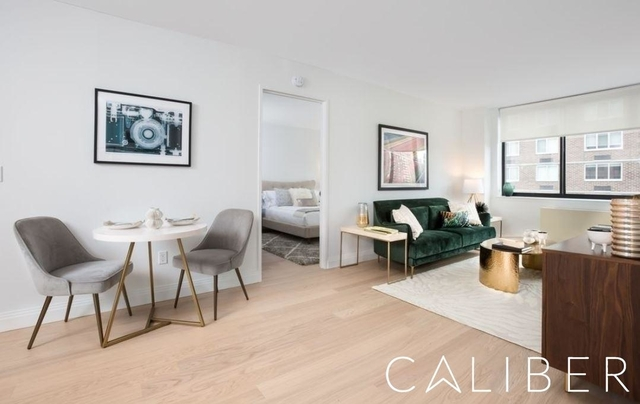 2 Bedrooms, Yorkville Rental in NYC for $4,740 - Photo 2