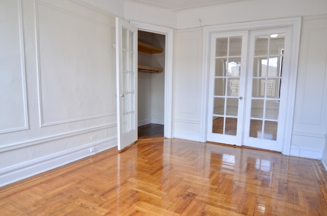2 Bedrooms, Hudson Heights Rental in NYC for $2,180 - Photo 2