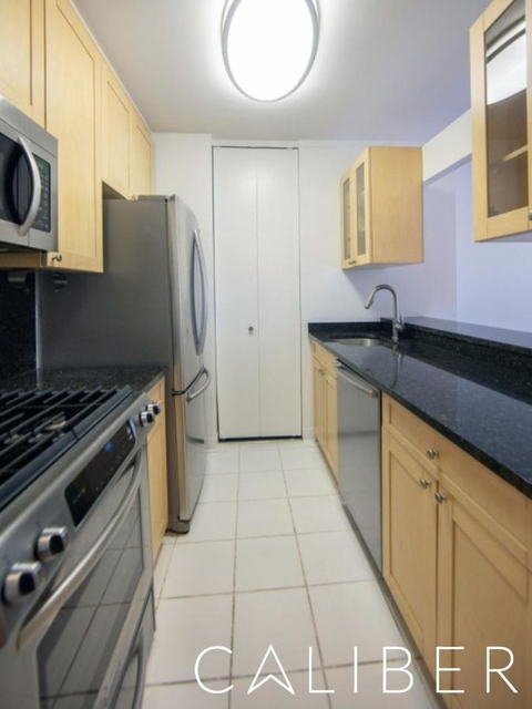 1 Bedroom, Upper West Side Rental in NYC for $4,190 - Photo 2