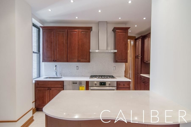 3 Bedrooms, Upper West Side Rental in NYC for $8,200 - Photo 1