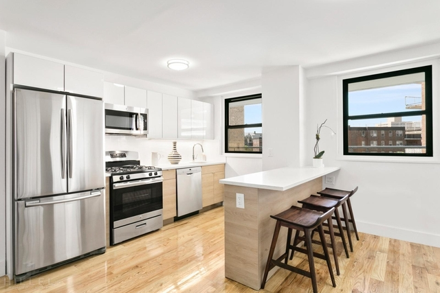 2 Bedrooms, Rego Park Rental in NYC for $2,443 - Photo 1