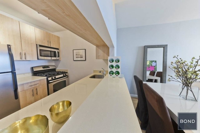2 Bedrooms, Hell's Kitchen Rental in NYC for $4,235 - Photo 2
