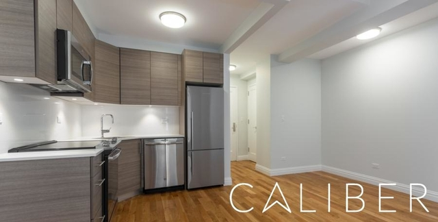 2 Bedrooms, Lincoln Square Rental in NYC for $5,390 - Photo 2