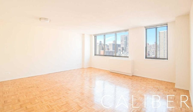 2 Bedrooms, Upper West Side Rental in NYC for $5,340 - Photo 2