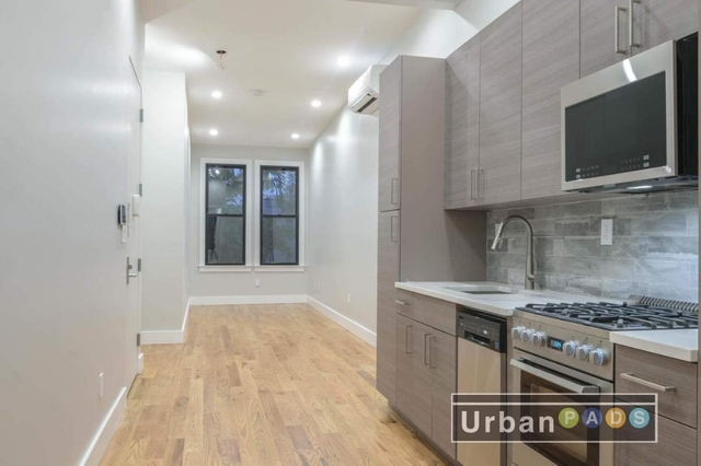1 Bedroom, Highland Park Rental in NYC for $1,950 - Photo 1