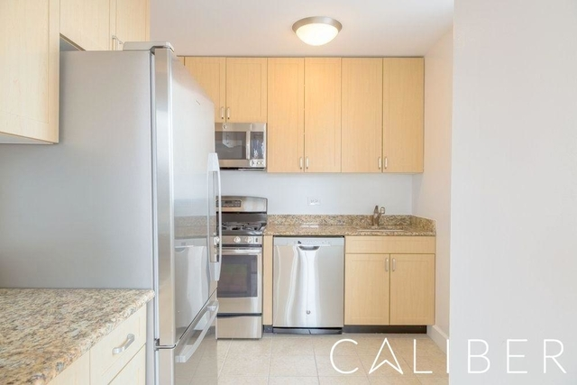 2 Bedrooms, Theater District Rental in NYC for $5,995 - Photo 2