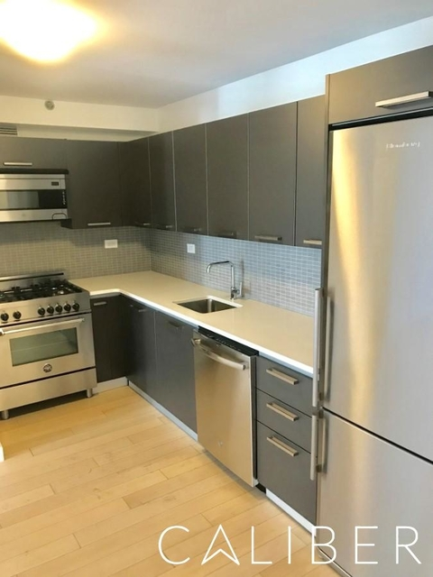 2 Bedrooms, Murray Hill Rental in NYC for $7,275 - Photo 1