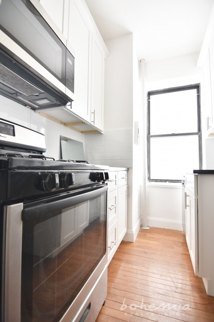 2 Bedrooms, Fort George Rental in NYC for $2,270 - Photo 2