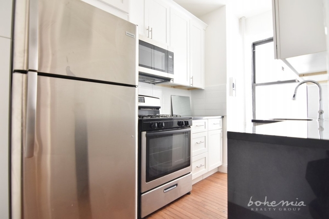 2 Bedrooms, Fort George Rental in NYC for $2,270 - Photo 1