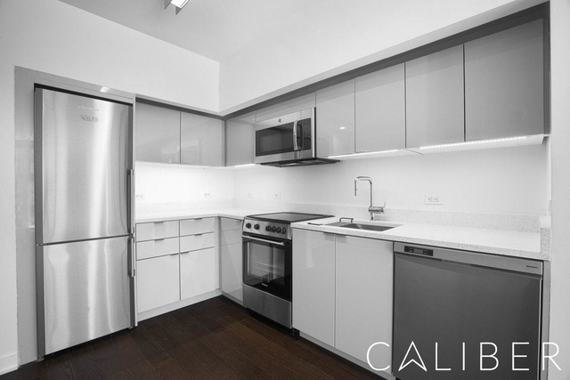 1 Bedroom, Morningside Heights Rental in NYC for $3,500 - Photo 2