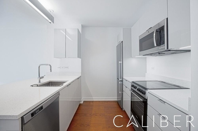1 Bedroom, Morningside Heights Rental in NYC for $3,495 - Photo 2