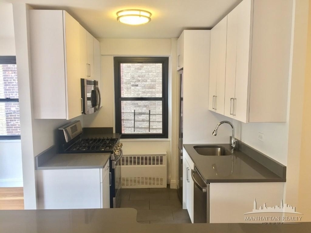 4 Bedrooms, Gramercy Park Rental in NYC for $7,450 - Photo 2