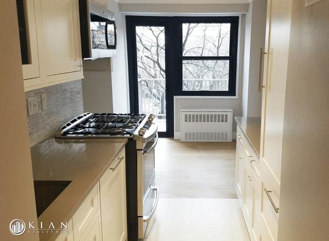 1 Bedroom, Pelham Parkway Rental in NYC for $2,100 - Photo 1