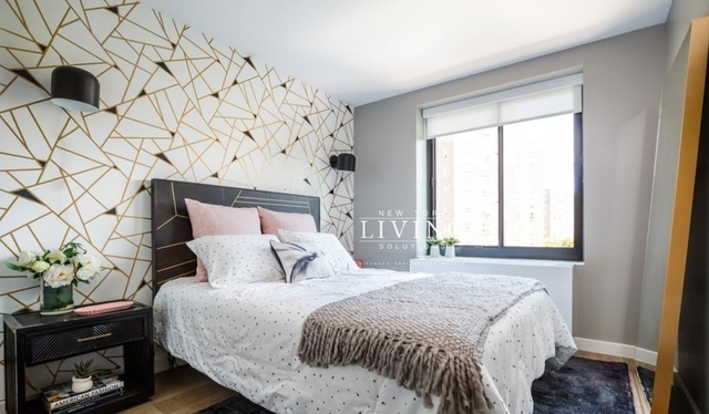1 Bedroom, Alphabet City Rental in NYC for $4,149 - Photo 2