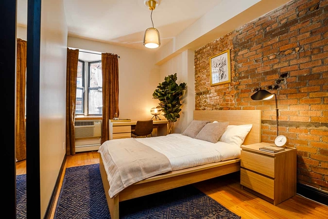 Room, Garment District Rental in NYC for $1,750 - Photo 1