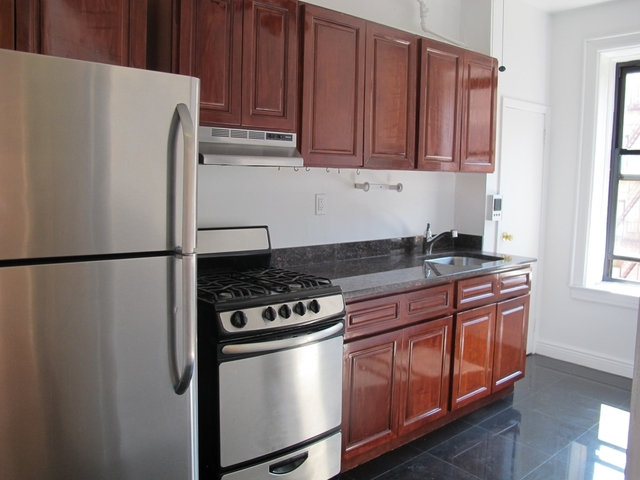 Room, Morningside Heights Rental in NYC for $1,250 - Photo 1