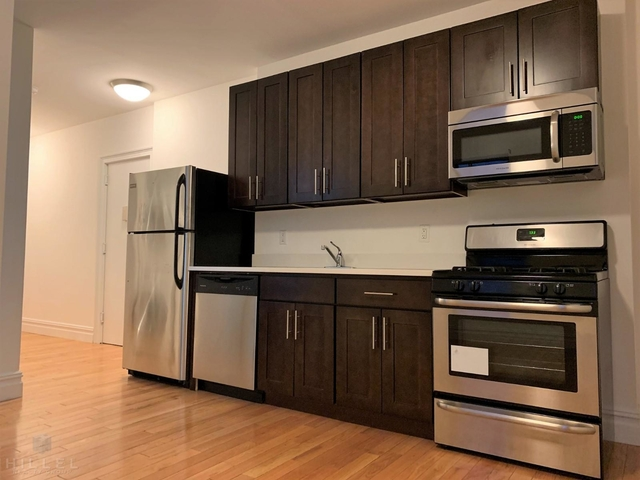 2 Bedrooms, Astoria Rental in NYC for $2,368 - Photo 1