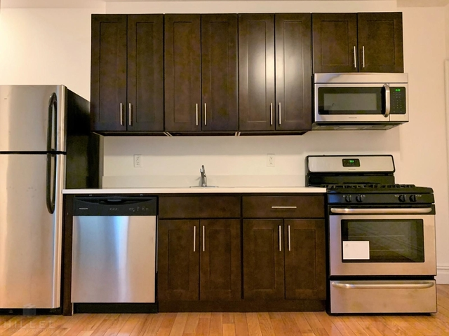 2 Bedrooms, Astoria Rental in NYC for $2,368 - Photo 2