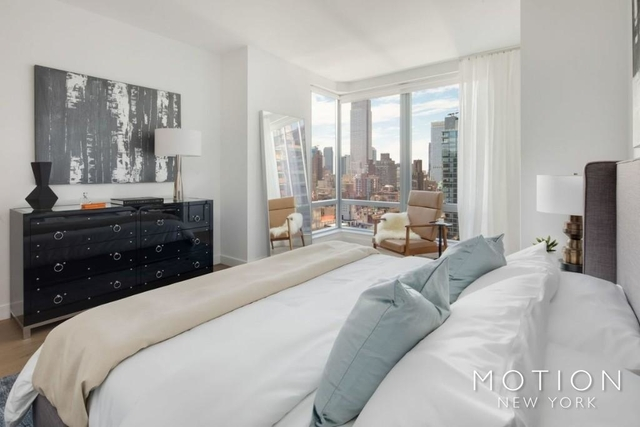 1 Bedroom, Murray Hill Rental in NYC for $3,995 - Photo 2