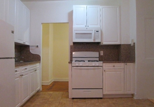 2 Bedrooms, Fort George Rental in NYC for $2,396 - Photo 2