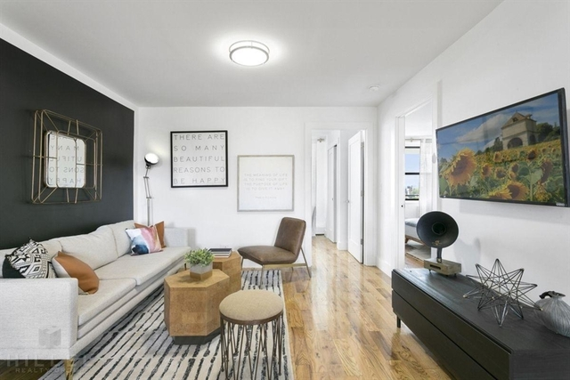 2 Bedrooms, Rego Park Rental in NYC for $2,400 - Photo 2