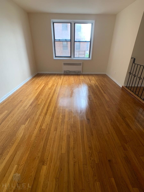1 Bedroom, Briarwood Rental in NYC for $1,895 - Photo 2