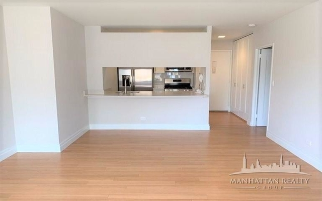 1 Bedroom, Rose Hill Rental in NYC for $2,284 - Photo 1