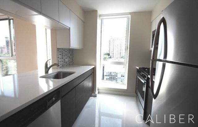 1 Bedroom, Koreatown Rental in NYC for $4,500 - Photo 2