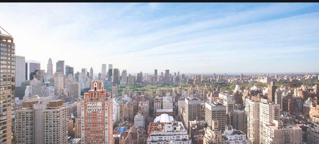 2 Bedrooms, Upper East Side Rental in NYC for $7,600 - Photo 1