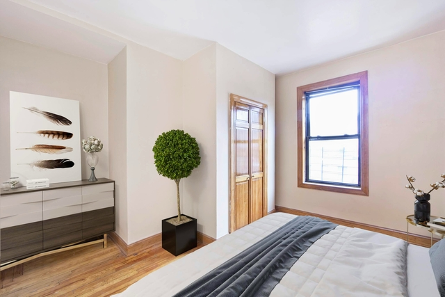 2 Bedrooms, Washington Heights Rental in NYC for $2,100 - Photo 2