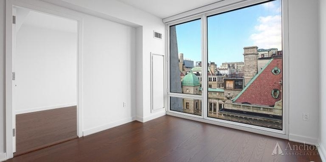 2 Bedrooms, Morningside Heights Rental in NYC for $5,375 - Photo 2