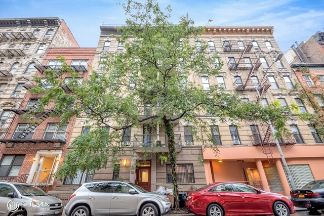 2 Bedrooms, Rose Hill Rental in NYC for $5,013 - Photo 1