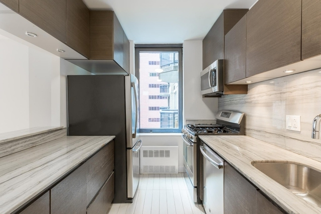 1 Bedroom, Theater District Rental in NYC for $3,662 - Photo 2