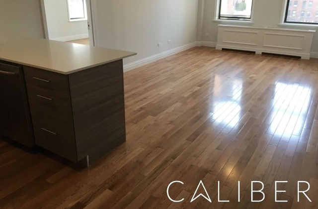 2 Bedrooms, Lincoln Square Rental in NYC for $6,290 - Photo 2