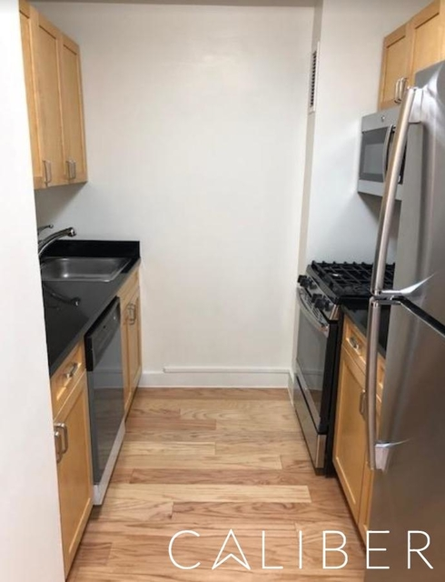 1 Bedroom, Upper West Side Rental in NYC for $3,420 - Photo 1