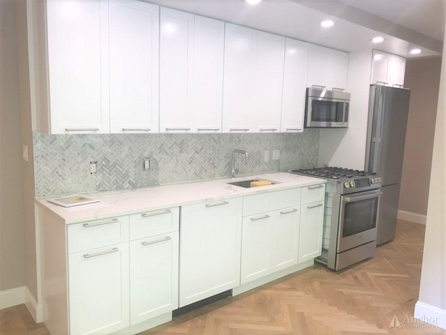 2 Bedrooms, Yorkville Rental in NYC for $4,670 - Photo 2