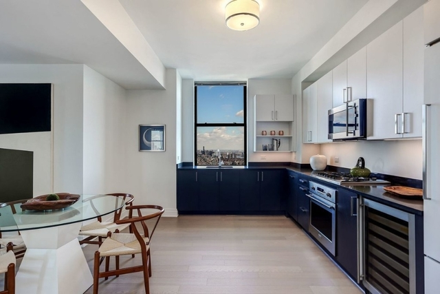 2 Bedrooms, Financial District Rental in NYC for $10,995 - Photo 2