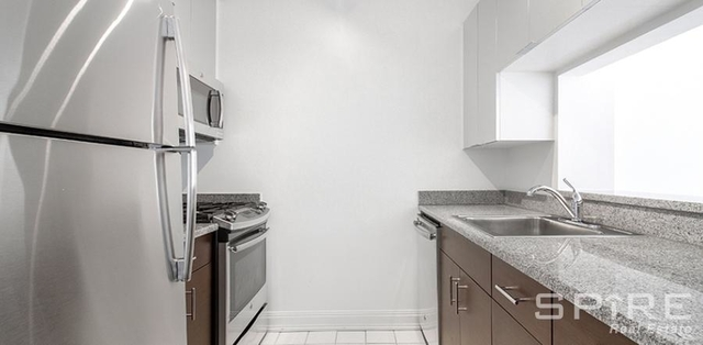 1 Bedroom, NoMad Rental in NYC for $4,760 - Photo 2