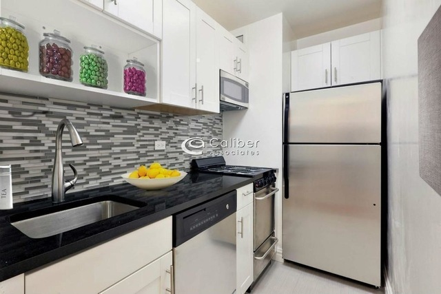 1 Bedroom, Koreatown Rental in NYC for $3,525 - Photo 2