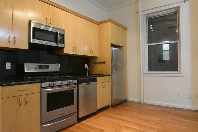 2 Bedrooms, Brooklyn Heights Rental in NYC for $3,950 - Photo 1