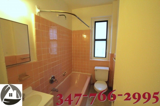2 Bedrooms, Fordham Heights Rental in NYC for $1,750 - Photo 2