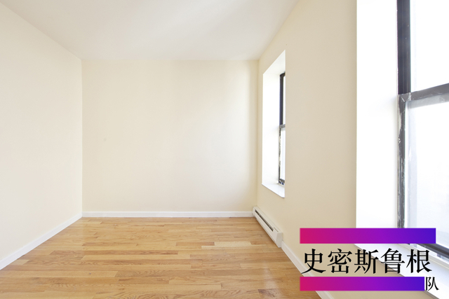 4 Bedrooms, Manhattan Valley Rental in NYC for $4,800 - Photo 2