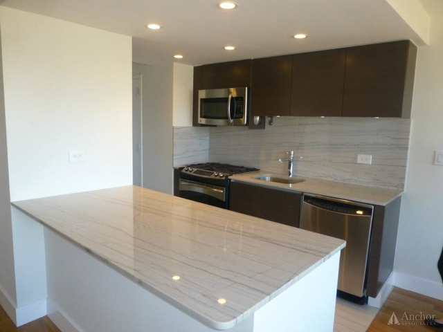 2 Bedrooms, Manhattan Valley Rental in NYC for $4,905 - Photo 2