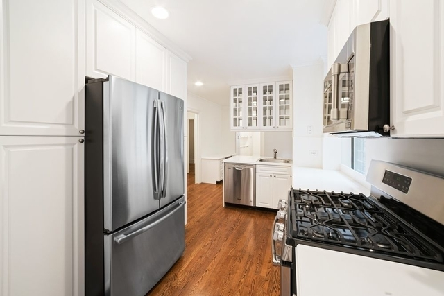 3 Bedrooms, Carnegie Hill Rental in NYC for $20,500 - Photo 2