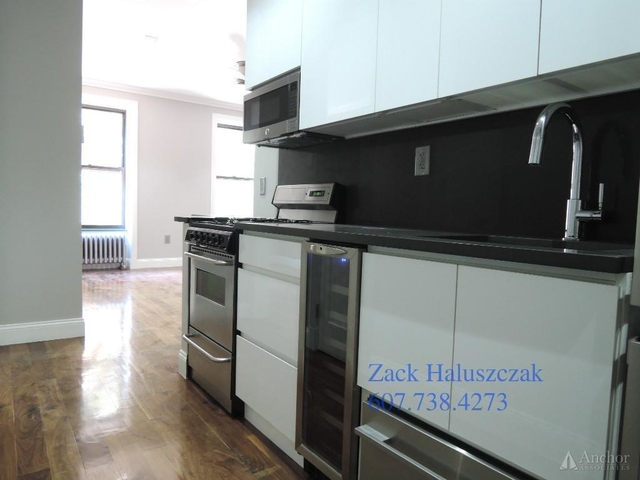 2 Bedrooms, Sutton Place Rental in NYC for $3,940 - Photo 2