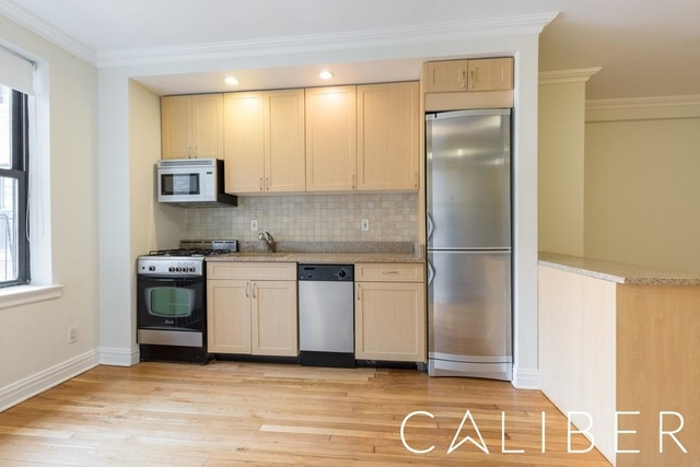 Studio, Chelsea Rental in NYC for $3,020 - Photo 2
