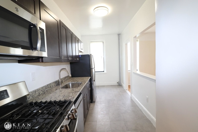 1 Bedroom, Murray Hill, Queens Rental in NYC for $2,095 - Photo 2
