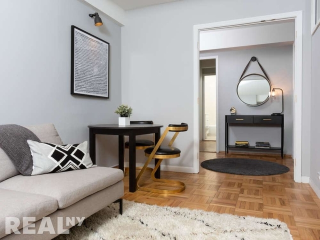 4 Bedrooms, Stuyvesant Town - Peter Cooper Village Rental in NYC for $6,035 - Photo 2